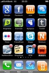 iPhoneTop.jpg
